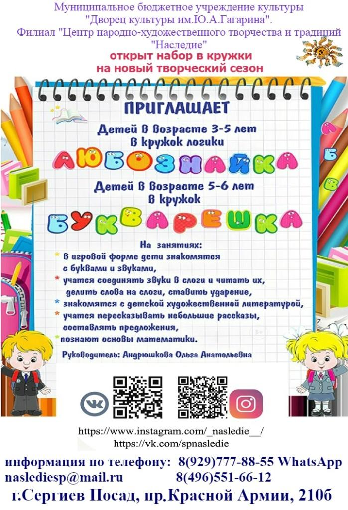 !bukvar_01 1