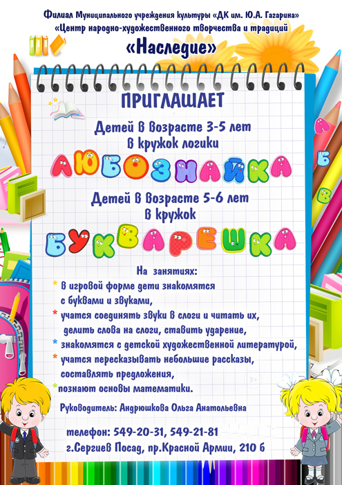 bukvar_01