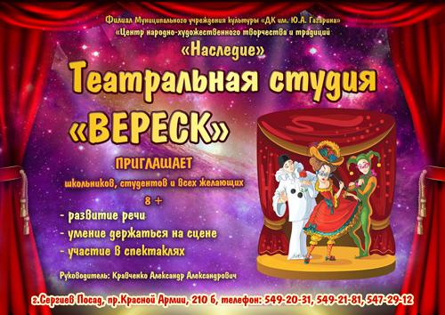 teatr_02