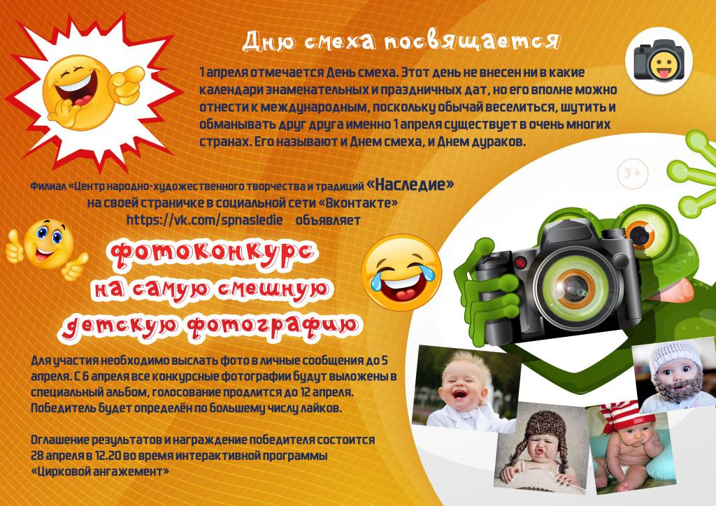 nasl_photo_01