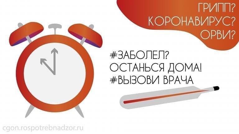 photo_2020-03-14_18-35-58